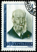 Vintage postage stamp. Academician A. N. Krylov. — Stock Photo