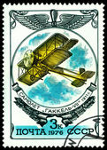 Vintage postage stamp. Old plane Gakkel VII, 1911. — Stock Photo