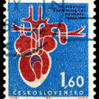 Vintage  postage stamp.  Human Heart. - Stock Photo