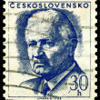 Vintage postage stamp. Ludvik Svoboda. — Stock Photo