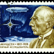 Vintage postage stamp. The great norwegian researcher Roald Amun — Stock Photo