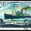Stock Photo: Vintage postage stamp. Icebreaker