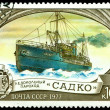 Vintage  postage stamp. Icebreaker - Stock Photo