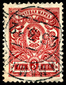 Vintage postage stamp. Payment of the mail Russia. — Stock Photo