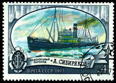 Vintage postage stamp. Icebreaker — Stock Photo