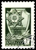 Vintage postzegel. strijdkrachten volgorde. — Stockfoto