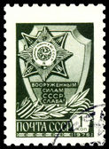 Vintage postage stamp. Armed Forces Order. — Stock Photo