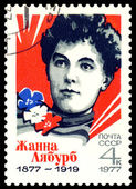 Vintage postage stamp. Jeanne Labourbe. — Stock Photo