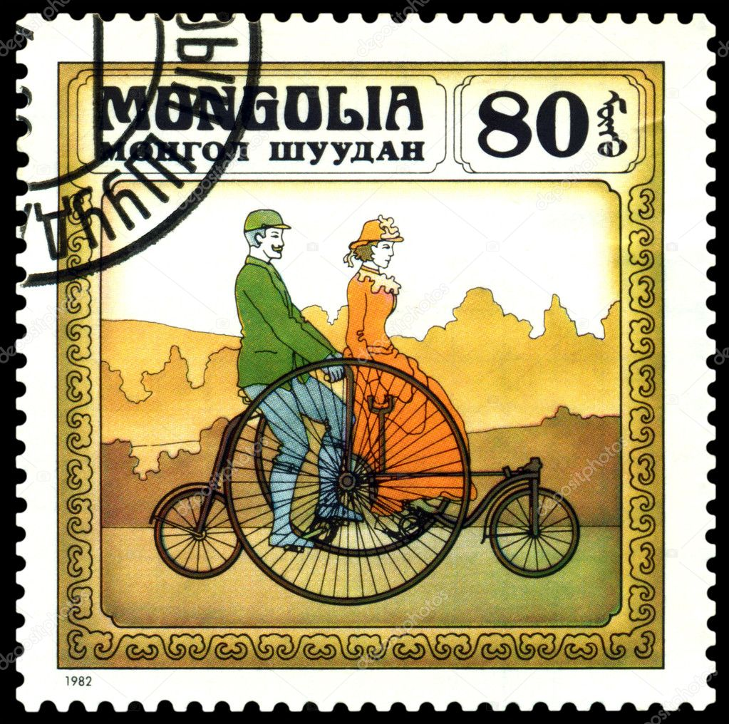 Ass Vintage postage stamp getting