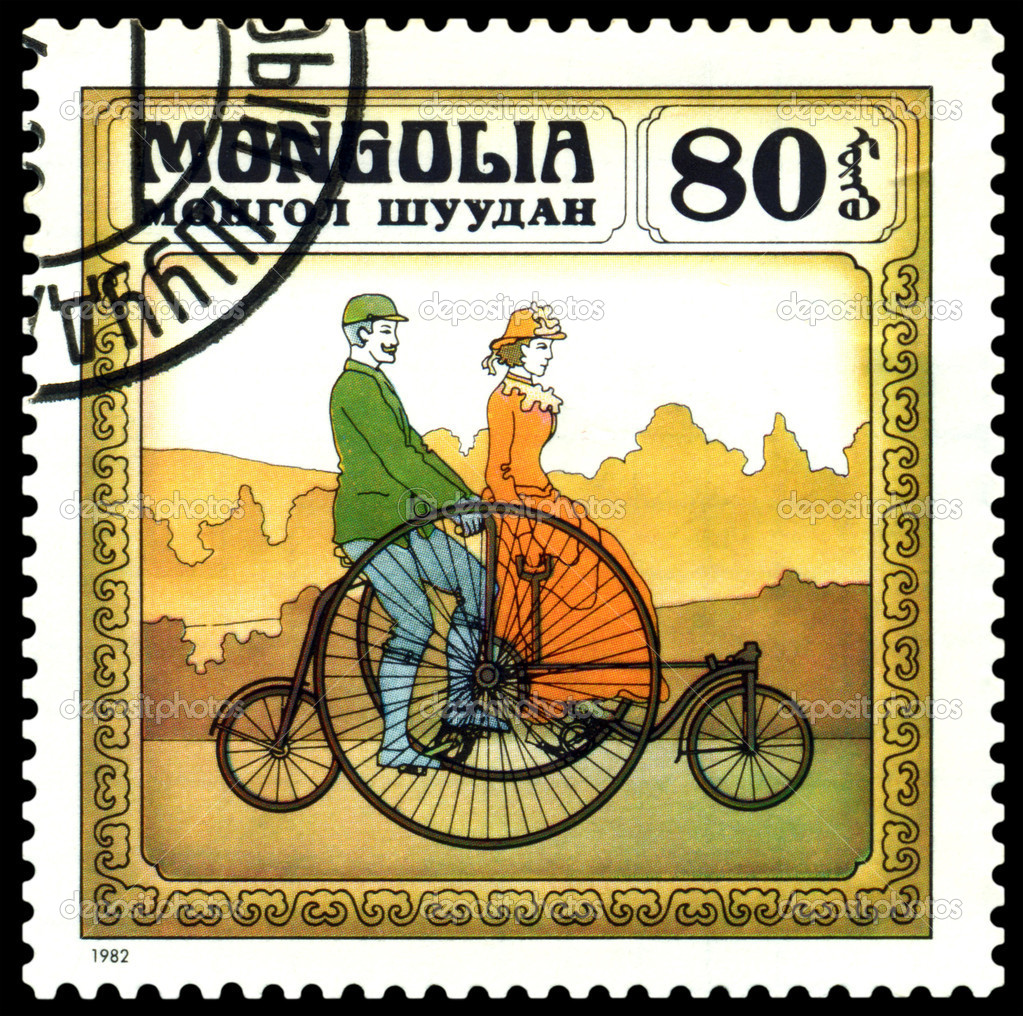 Vintage postage stamp was the