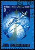 Vintage postzegel. 12 april - een dag van ruimtevaart. 2. — Stockfoto
