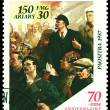 Stock Photo: Vintage postage stamp. Lenin and revolutionaries.