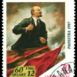 Royalty-Free Stock Photo: Vintage postage stamp.  Lenin.