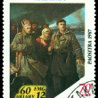 Stock Photo: Vintage postage stamp. Revolutionaries.