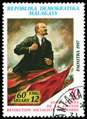Vintage postage stamp. Lenin. — Stock Photo