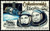 Vintage postage stamp. Romanenko and Grechko. — Stock Photo