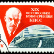 Vintage postage stamp. Lenin And Party. — Stock Photo #6499517
