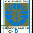 Stock Photo: Vintage stamp. 35th Congress of Bulgarifermers.