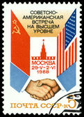 Vintage postage stamp. Soviet - US Sammit, 1988. — Stock Photo