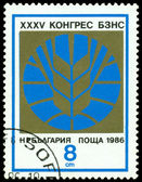 Vintage stamp. 35th Congress of Bulgarian fermers. — Stock Photo