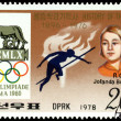 Stamp. Olympic champion Jolanda Balas. — Stock Photo #6610313