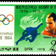 Постер, плакат: Stamp Olympic champion Valery Brumel