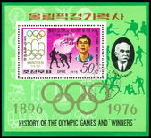 Stamp. Olympic champion Ku Jong Jo. — Stock Photo