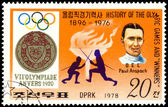 Stamp. Olympic champion Paul Anspach. — Stock Photo