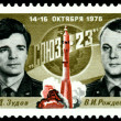 Postage stamp. Astronauts Zudov and Rozhdestvensky. — Stock Photo