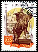 Vintage postage stamp. Monument to Yuri Dolgoruky. — Stock Photo