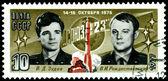 Znaczek pocztowy. astronauci zudow i rożdiestwienski. — Zdjęcie stockowe