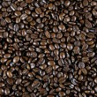 Espresso Coffee Beans — Stock Photo #5678540