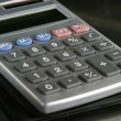 Stock Photo: Calculator Detail