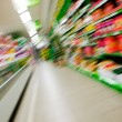 Abstract Grocery Store Blur - Stock Photo