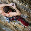 Male Rock Climber — Stock Photo #5680097
