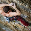Royalty-Free Stock Photo: Male Rock Climber