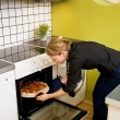 Fresh Pizza — Stock Photo #5681036