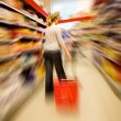 Shopping Craze - Stock Photo