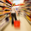 Stock Photo: Shopping Craze