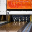 Stock Photo: Retro Bowling Alley