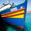 Comino Island Boat - Stock Photo