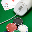 Online Casino — Stock Photo