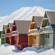 Stock Photo: Longyearbyen