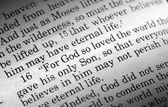 John 3:16 — Stock Photo