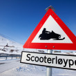 Stock Photo: Snowmobile Trail
