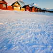 Stock Photo: Longyearbyen Sunset