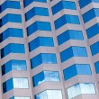 Office Building Abstract — Stock fotografie