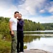 Outdoor Couple Portrait — Foto de Stock