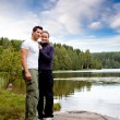 Outdoor Couple Portrait — Stock Photo