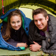 Happy Couple in Tent — Stock Photo